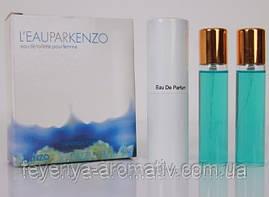 Туалетная вода Kenzo L'Eau Par pour Femme 3х20мл
