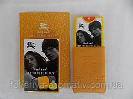 Мини-парфюм Burberry Weekend 20мл + чехол