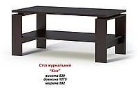 """Мебель-Сервис"" стол журнальный ""Кинг"""
