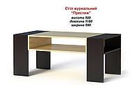 """Мебель-Сервис"" стол журнальный ""Престиж"""