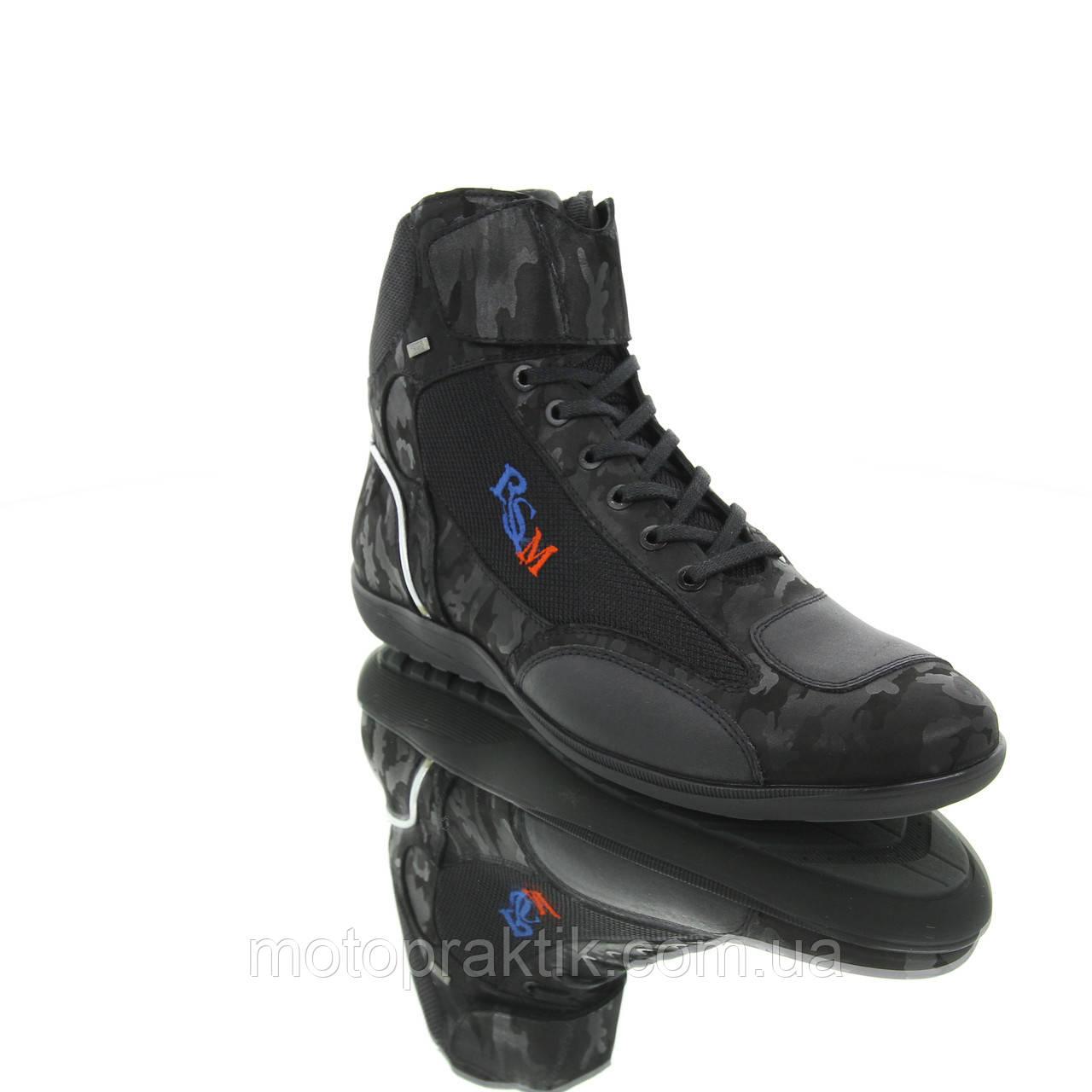RSM StreetFighter Нубук, Черный, 44 - Мотоботинки кожаные