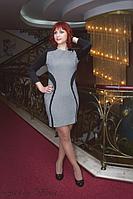 Платье для стильных дам с длинным рукавом