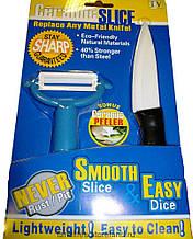 """Нож керамический + овощечистка """"SMOOTH SLICE & EASY DICE"""""""