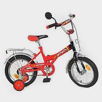 Велосипед PROFI детский 14 дюймов  1434, фото 1