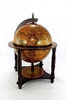 Глобус-бар настольный 33006 R