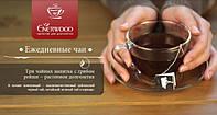 Ассорти черного зеленого и красного чая Every Mix