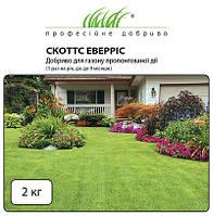 Пролонгированное удобрение для газона купить, 2 кг на 200 кв.м
