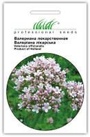 """Купить семена цветов Валериана лекарственная 0.1 г  ТМ """"Нем Zaden """"(Голландия)"""