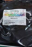 MultiChem. Чорний B-03, Німеччина, 1 кг. Пигмент черный железоокисный для бетона и тротуарной плитки.