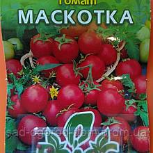 Томат Маскотка 50шт. міні-черрі