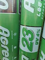 Агроволокно белое Agreen  17  g/m2   3.2-100