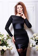 """Красивое платье """"Шейла"""" (Черный)"""