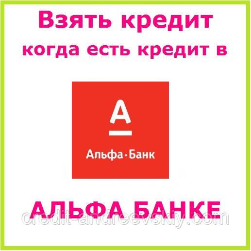 Взять кредит в банке киев втб ижевск онлайн заявка на кредит