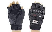 Вело-мото перчатки кожаные. Вело-мото рукавички