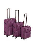 Стильный чемодан для поездок