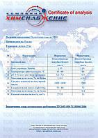 Полиэтиленгликоль-1500 (ПЭГ-1500, полиэтиленоксид)