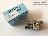 Карбюратор RAPID для бензопилы STIHL MS 261