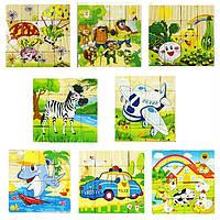 Детские кубики для малышей «Винигрет», 16 шт.