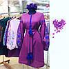 Платье цвет года вышивка дерево