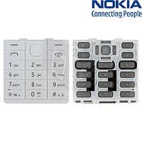 Клавиатура для Nokia 515 Dual Sim, белая, оригинал