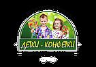 "Интернет-магазин ""Детки-конфетки"""
