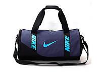 Спортивная сумка Nike темно-синяя с голубым логотипом