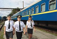 Костюм для железнодорожников: рубашка, юбка, брюки