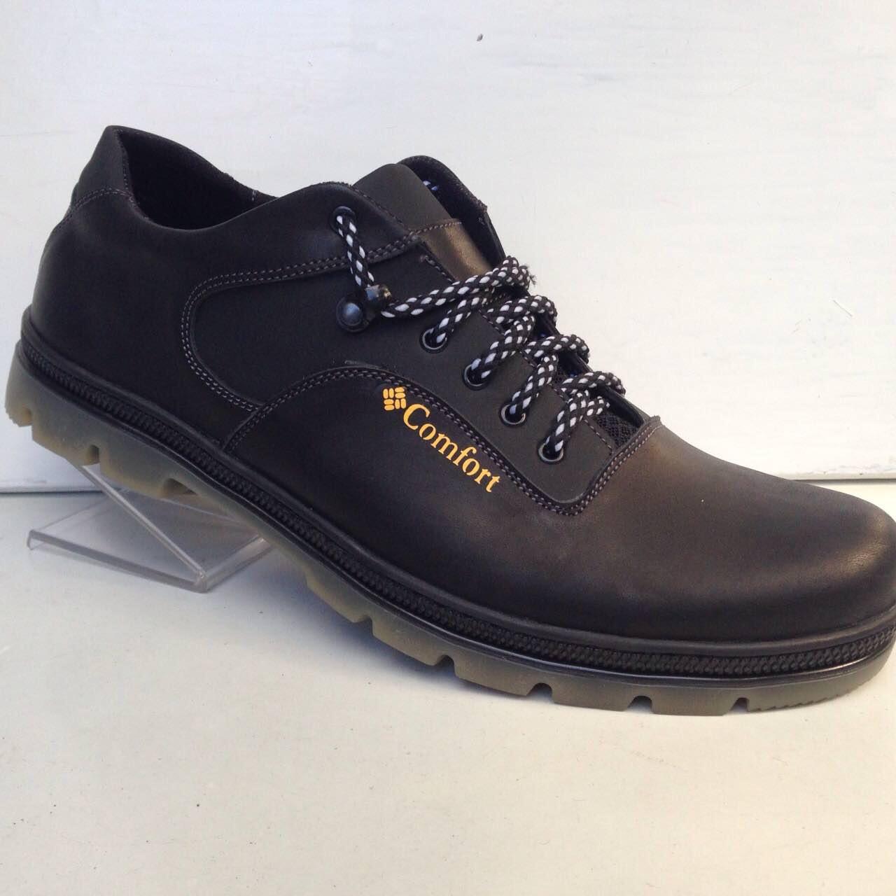 Мужские кожаные кроссовки Comfort, (большой размер)  р.46-50