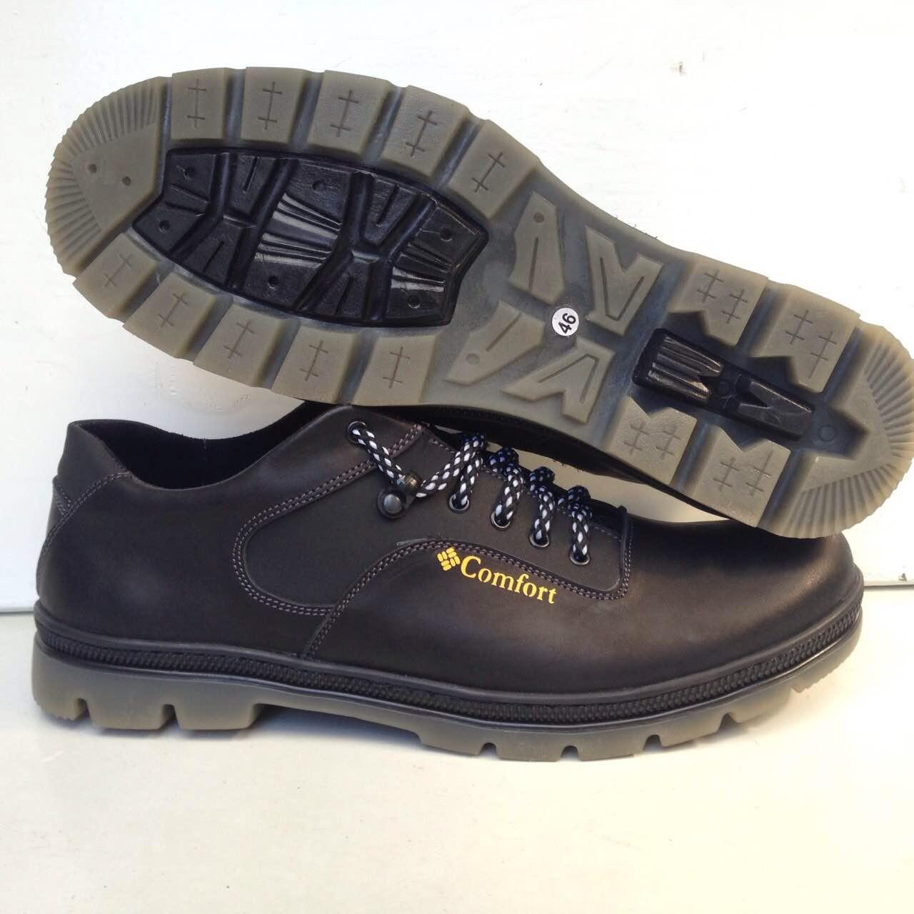 Мужские кожаные кроссовки Comfort / р.46,- 50.