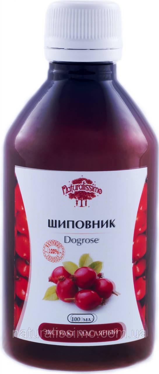 Экстракт шиповника масляный, 1 л