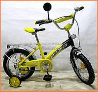 Велосипеды от 3 лет   Детский велосипед EXPLORER 14