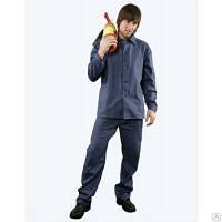 """Костюм х/б """"Диагональ"""" с усилением,  брюки куртка синие под заказ"""