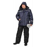 Куртка утепленная , зимняя куртка Север