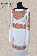 Заготовка для вишивки сукні з поясом ПЖ 05-03