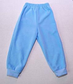 Ясельные штаны