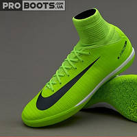 Детские футзалки Nike MercurialX Proximo II IC Junior Lime