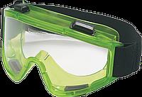 Очки закрытые с непрямой вентиляцией ЗН-11