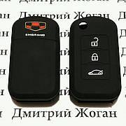 Чехол (силиконовый) для ключа Джили (Geely) 3 кнопки