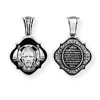 Образок серебряный Спас Нерукотворный.  8716-R
