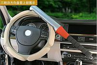 блокировка рулевого колеса автомобиля Baseball Art