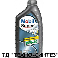 Моторное масло MOBIL SUPER 1000 X1 15W-40 (1л)