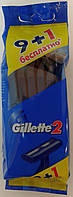 Станки для бритья Gillette 10 шт