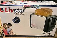 Тостер для дома Livstar LSU-1226, 2 тоста, 700 Вт, 220В, регуляция степени прожарки, кнопка «стоп»