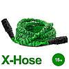 Шланг поливочный X-Hose 15 м INTERTOOL GE-4006, фото 2