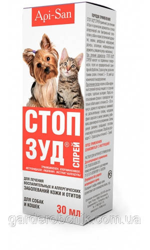 Стоп -Зуд Спрей Api-San для собак, кошек