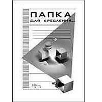 32-686 Папка для черчения А4 10л. 200г/м Бриск
