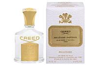 Мужская парфюмированная вода унисекс Creed Imperial Millesime ( Крид Империал Милисам) 75 мл