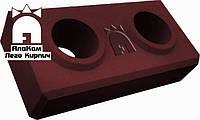 АлаКам лего кирпич облицовочный 250х125х65