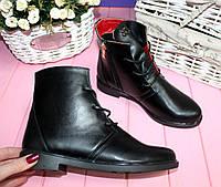 Ботинки черные широкое голенище на шнурке эко кожа