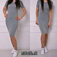 """Женское облегающее платье """"Лиза"""" с коротким рукавом в разных цветах"""